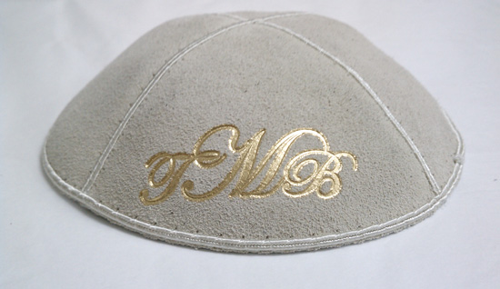 White Suede with Custom Embossing